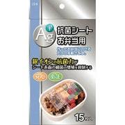 LS-6 [抗菌お弁当シート]