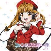 ラジオCD 「ファンタジスタトーク」 vol.1 [CD2枚組(12cmアルバム)]