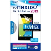 TBF-NX713FLGBK [nexus7(2013)用液晶保護フィルム]