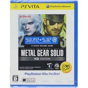 METAL GEAR SOLID(メタルギア ソリッド) HD EDITION PlayStation Vita the Best [PS Vitaソフト]