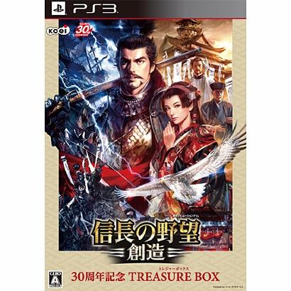 信長の野望・創造 30周年記念TREASURE BOX [PS3用ソフト]