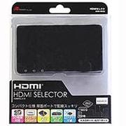 ANS-H039 [PS3/Wii U用 HDMIセレクター]