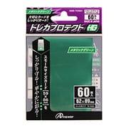 ANS-TC031 [スモールサイズカード用トレカプロテクトHG メタリックグリーン 60枚入]