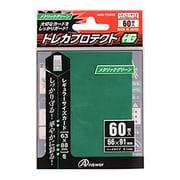 ANS-TC033 [レギュラーサイズカード用トレカプロテクトHG メタリックグリーン 60枚入]