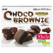 リセットボディ チョコブラウニー [30g×3袋]