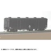 HOゲージ No.22 [国鉄 ワキ1000(窓無し) 2両 デカール付]