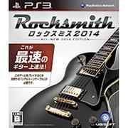 ロックスミス 2014 [PS3ソフト]