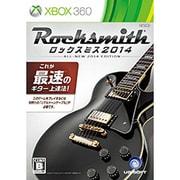 ロックスミス 2014 [Xbox360ソフト]