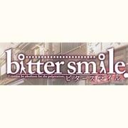 bitter smile 初回限定版 [PS Vitaソフト]