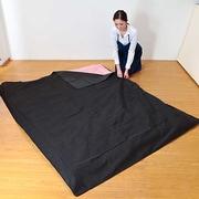 ファイン布団干しカバー [160×220cm]