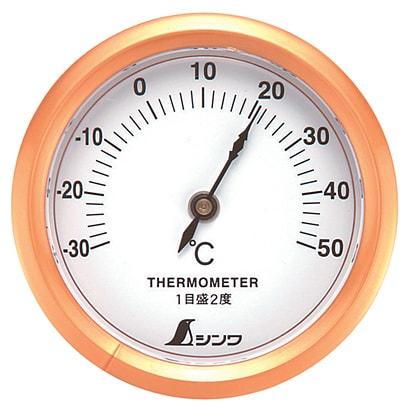 72667 [温度計 S-3 丸型 6.5cm]