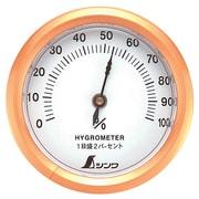 72668 [湿度計 T-3 丸型 6.5cm]