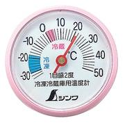 72703 [冷蔵庫用温度計 A-3 丸型 5cm]