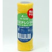 78496 [ポリエチレン水糸 チーズ巻 太 0.8mm 100m イエロー]