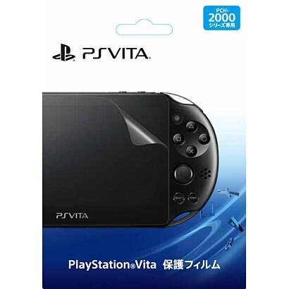 PS Vita 2000シリーズ専用 保護フィルム PCHJ-15018 [PS Vita用アクセサリ]