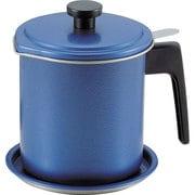 H-5070 [オーリオ ふっ素樹脂加工オイルポット1.2L受皿付(ブルー)]