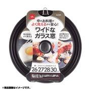 H-5073 [オイルパートナー シリコーン加工窓付パンカバー26~30cm用]