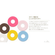 QLD01LP/SY [QLIXレンズプロテクター SUNRISE YELLOW]