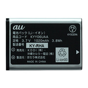 KYY06UAA [電池パック]