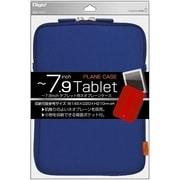 SZC-TCF7BL [汎用 7.9インチ プレーンケース ブルー]