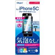 IPN-C13FZBCBK [iPhone 5c用フィルム 気泡なし 透明ブルーライトカットフィルム ブラックフレーム]