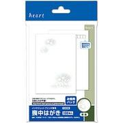 XZ0032 [IJ喪中はがき 草菊(100)]