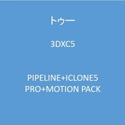 3DXC5 PIPELINE+ICLONE5 PRO+MOTION PACK