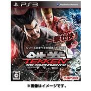 鉄拳タッグトーナメント2 PlayStation3 the Best [PS3ソフト]