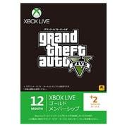 Xbox Live NEW 12+2ヶ月 [ゴールドメンバーシップ GTA V 52M-0032]