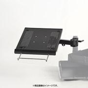 MARMP335B [ノートパソコン用4軸式アーム(ポール取り付け用部品)]