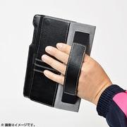 HCAFNX71 [取っ手付きカバー for Nexus7]