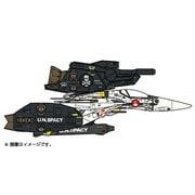 """MC03 [超時空要塞マクロス 1/48 VF-1S/A ストライク/スーパーバルキリー """"スカル小隊""""]"""