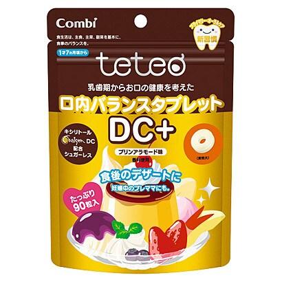 テテオ 口内バランスタブレット DC+ 90粒入 プリンアラモード味 [月齢 1才7ヶ月頃~]