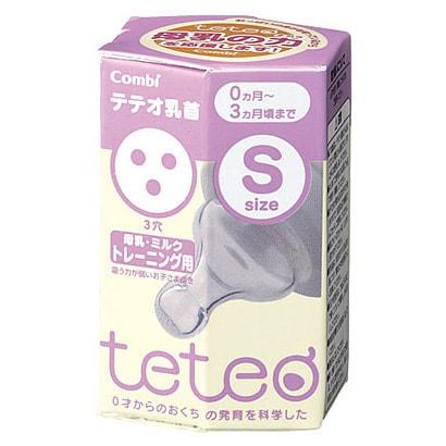 テテオ 乳首母乳・ミルク トレーニング用 1個入 Sサイズ [対象月齢:0ヶ月~3ヶ月頃まで]