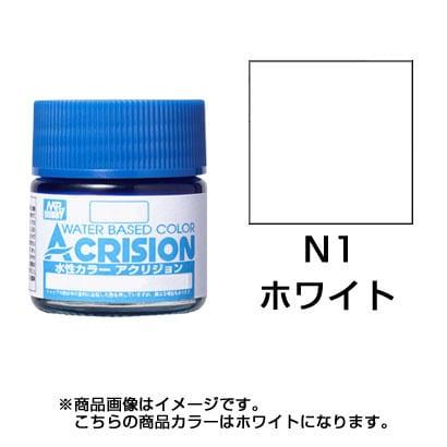 N1 [新水性カラー アクリジョン ホワイト]