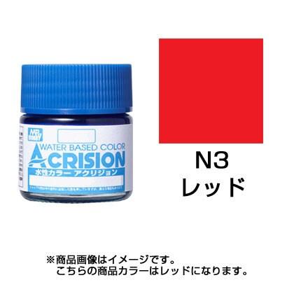 N3 [新水性カラー アクリジョン レッド]