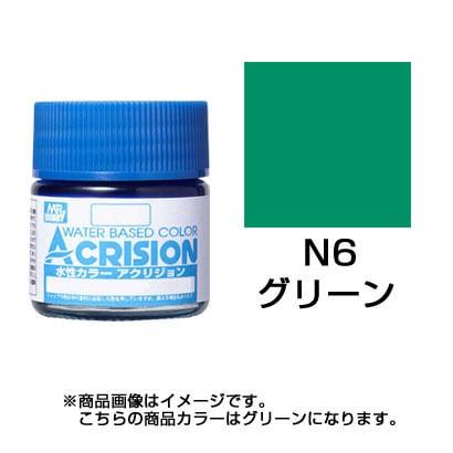 N6 [新水性カラー アクリジョン グリーン]