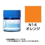 N14 [新水性カラー アクリジョン オレンジ]