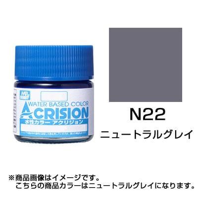 N22 [新水性カラー アクリジョン ニュートラルグレイ]