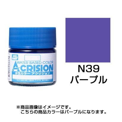 N39 [新水性カラー アクリジョン パープル]