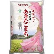 秋田県産 あきたこまち 平成25年産 精米 2kg