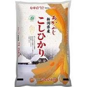 あかふじ 新潟県産 こしひかり 平成25年産 精米 2kg