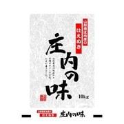 山形県庄内産のはえぬき 庄内の味 平成25年産 精米 10kg