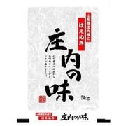 山形県庄内産のはえぬき 庄内の味 平成27年産 精米 5kg