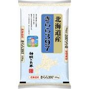 北海道産 きらら397 平成25年産 精米 10kg