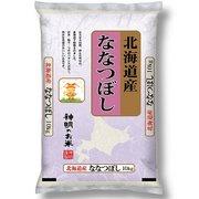 北海道産 ななつぼし 令和元年産 精米 10kg