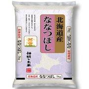北海道産 ななつぼし 令和元年産 精米 5kg