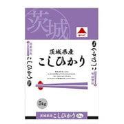 茨城県産 こしひかり 平成26年産 精米 5kg