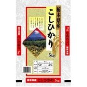 栃木県産 こしひかり 平成25年産 精米 5kg