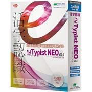 e.Typist NEO v.15.0 [活字認識ソフト]